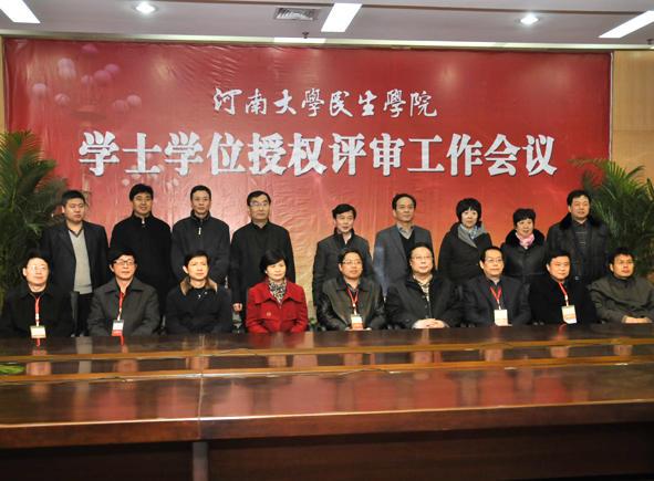 光辉历程(2011.9.8——2012....