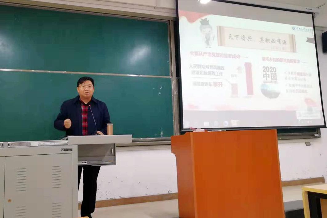 徐老师讲课2