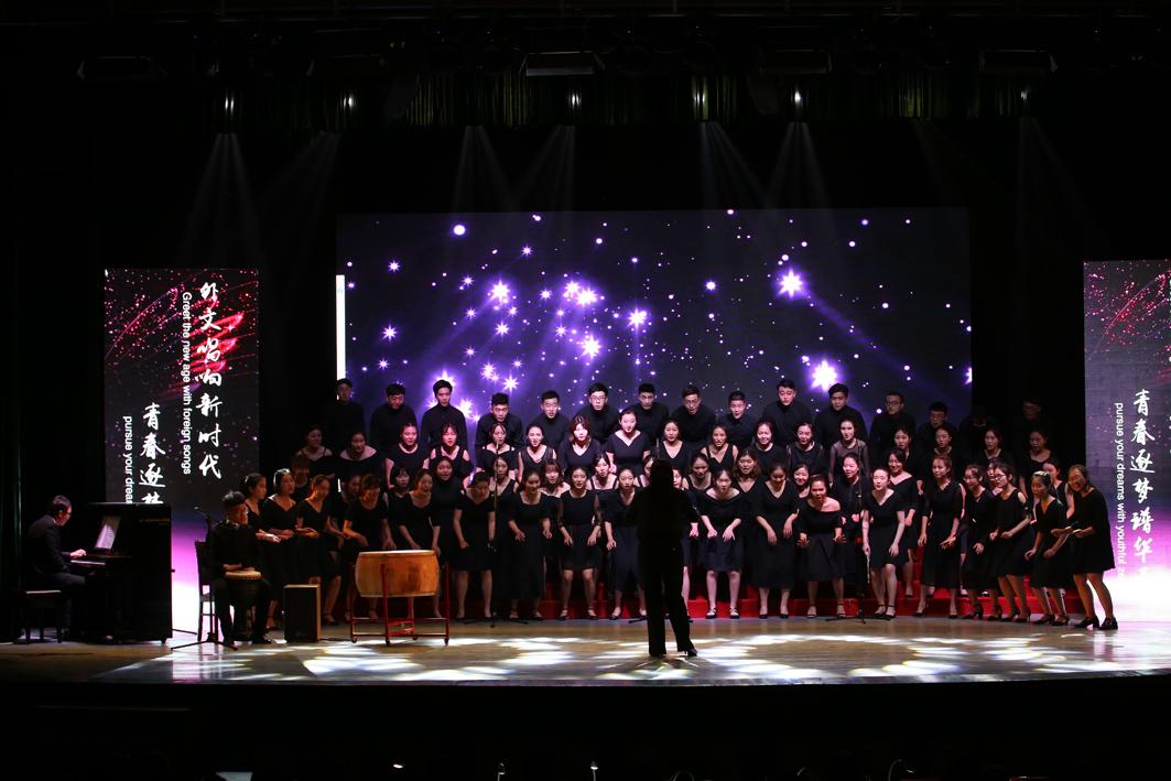 外文合唱节 (1)