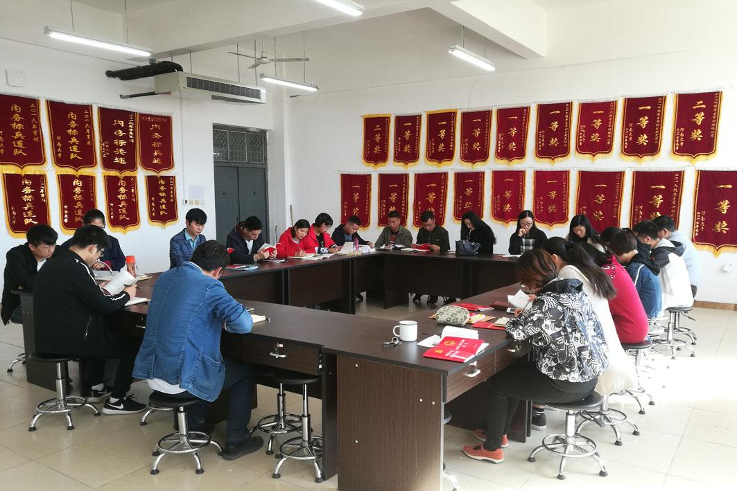 理工分院教工党支部AS电玩官网学习《中国共产党纪律处分条例》