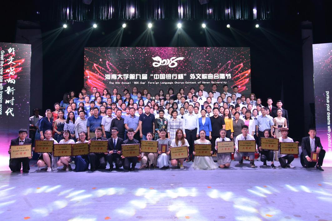 外文合唱节 (2)