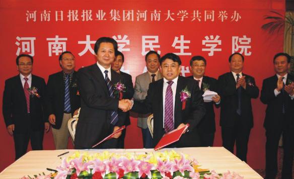 光辉历程(2009.9.8——2010....