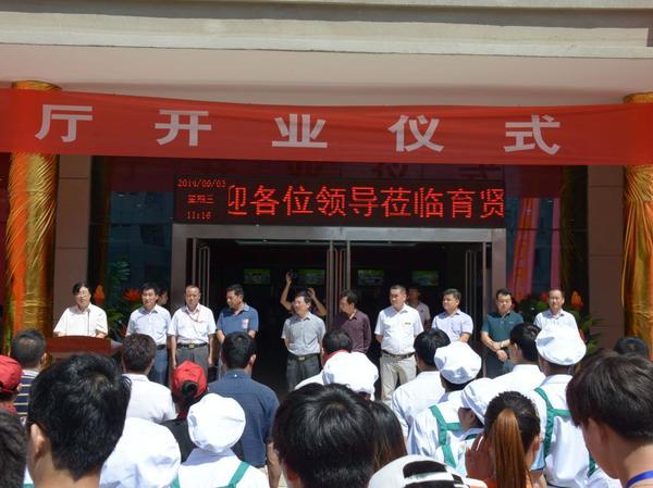光辉历程(2014.9——2015.8)