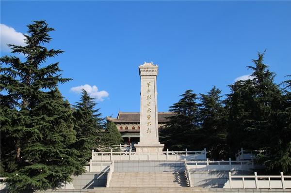 林州市烈士陵园