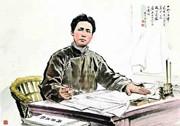 毛泽东的初心之路