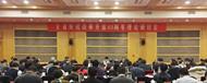 省委党史研究室主任修振环在全省庆祝改革开放40周年理论研讨会上的发言