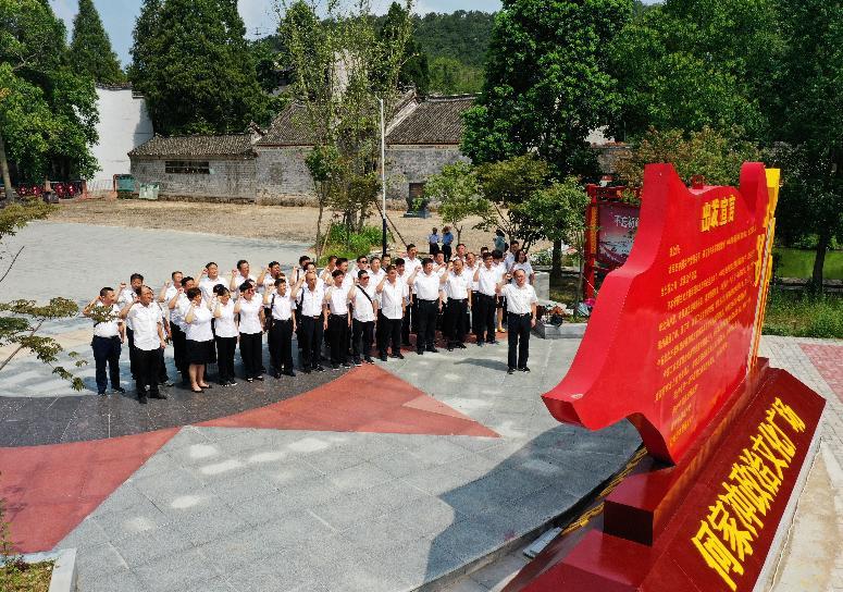 """探访中原""""红色地图""""⑧丨探访红二十五军长征出发地罗山县何家冲纪念园"""