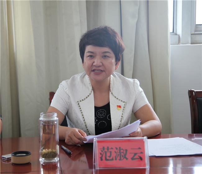 安阳市召开全市党史研究室主任工作会议