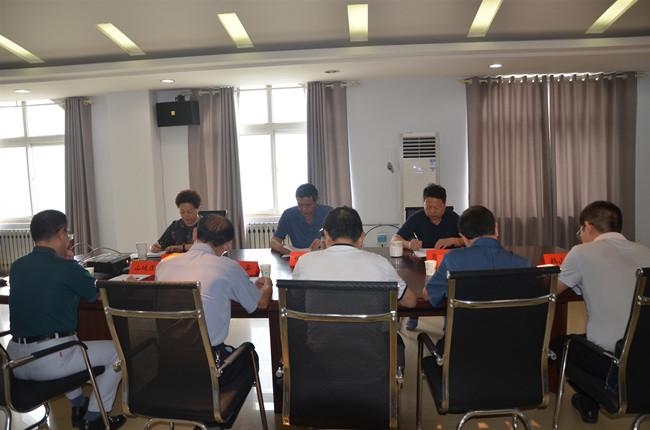鹤壁市召开全市党史研究室主任会议