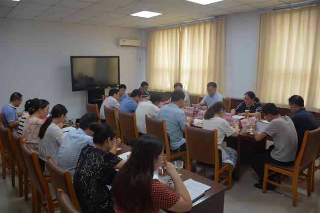 许昌市召开全市党史部门负责人座谈会