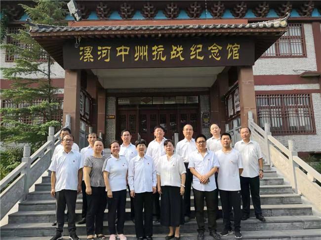 漯河市委党史和地方志研究中心到漯河中州抗战纪念馆开展爱国主义教育活动