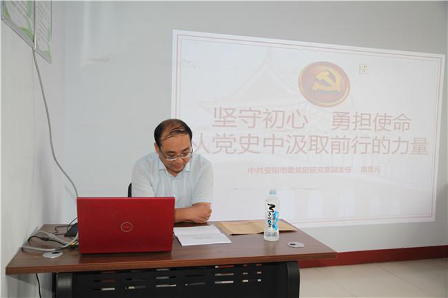 安阳市委党史研究室开展送党课进社区活动