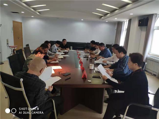 """鹤壁市委党史研究室召开""""不忘初心、牢记使命""""主题教育工作会议"""