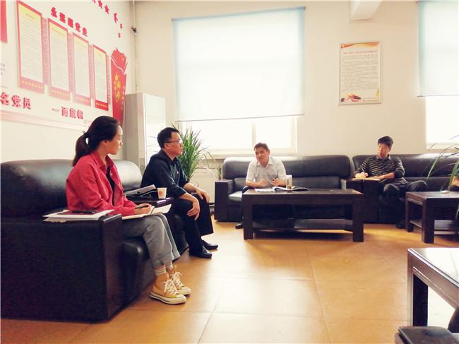 """济源市委党史研究室召开""""不忘初心、牢记使命"""" 主题教育工作会议"""