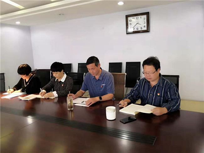 鹤壁市委党史研究室组织党员开展集中学习研讨