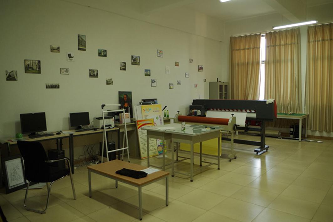 平面设计工作室