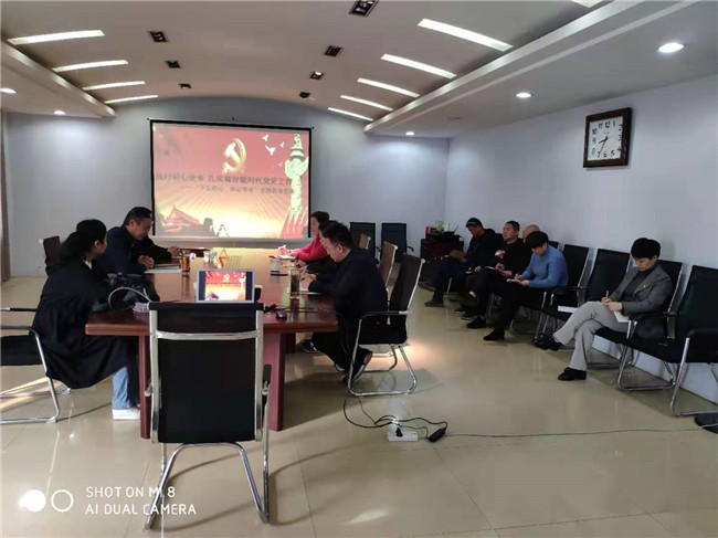 """鹤壁市委党史研究室组织开展""""不忘初心、 牢记使命""""主题教育专题党课"""