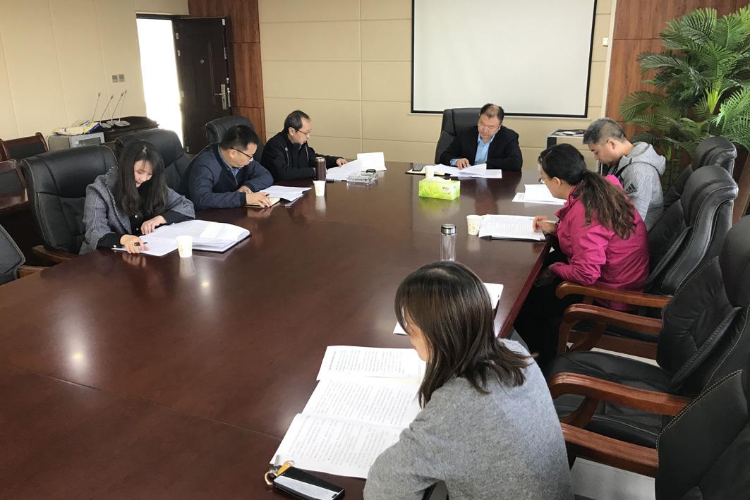 纪委委员会议照片2