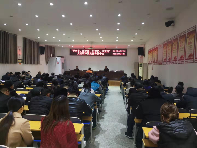 商丘市党史新中国史宣讲团进基层授课