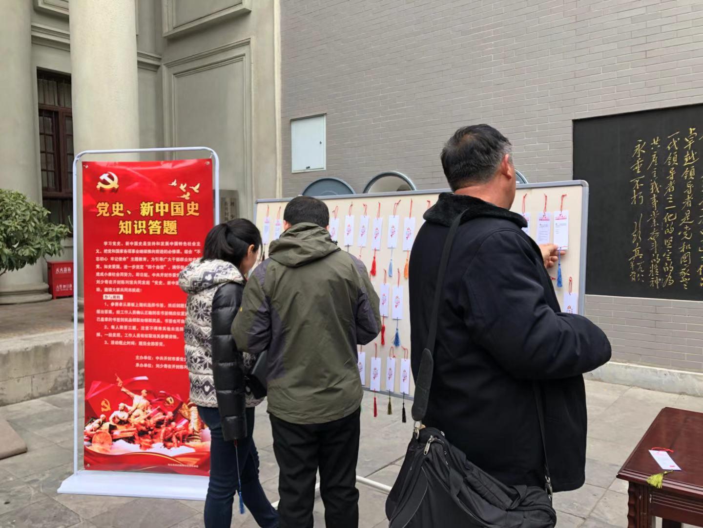 """学党史  忆峥嵘  跟党走 ——开封市委党史研究室开展""""党史、新中国史""""知识答题活动"""