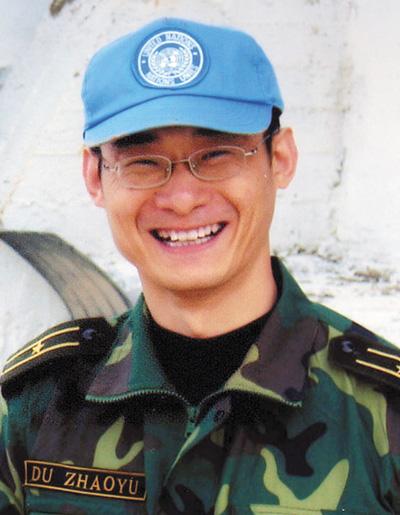 杜照宇:  坚守使命 捍卫和平