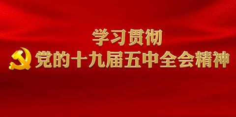 """福建省厦门市:""""理论宣讲轻骑兵""""推动全会精神深入人心"""