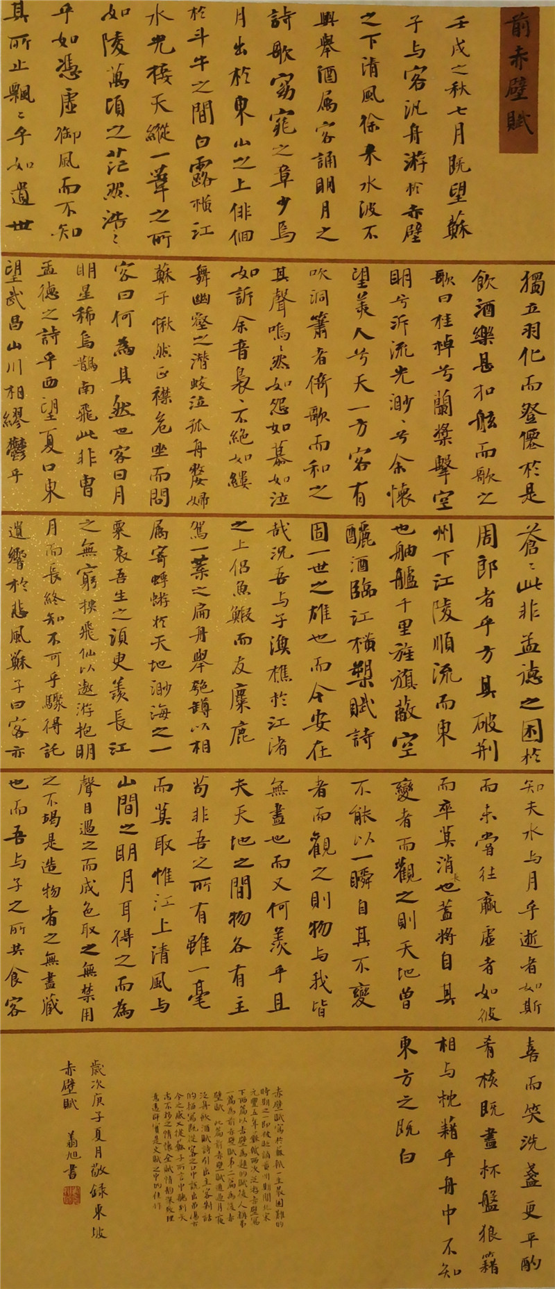 刘翔旭 教师组三等奖