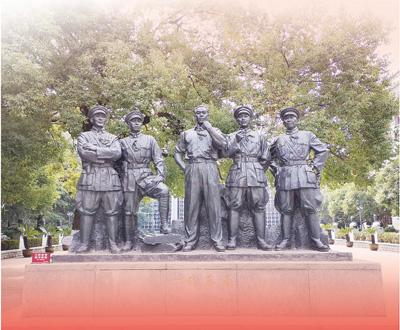 【奋斗百年路  启航新征程】追寻南昌起义参加者——  1063个名字背后的故事(薪火传承)