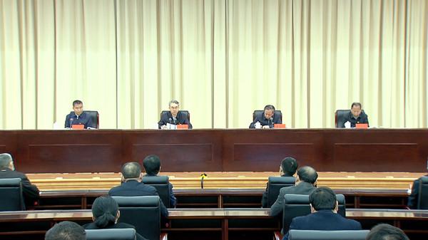 全省党史部门主要负责人会议召开