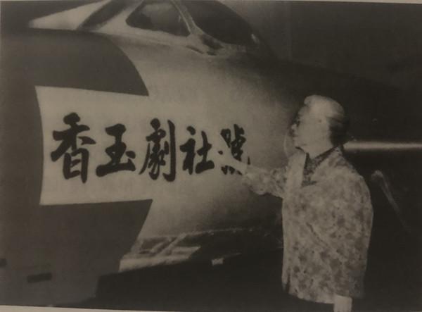 百年潮发表我室副主任李海民署名文章