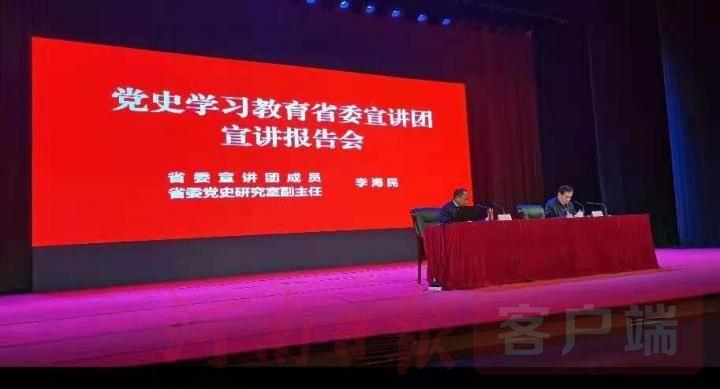 省委党史研究室副主任李海民在济源宣讲