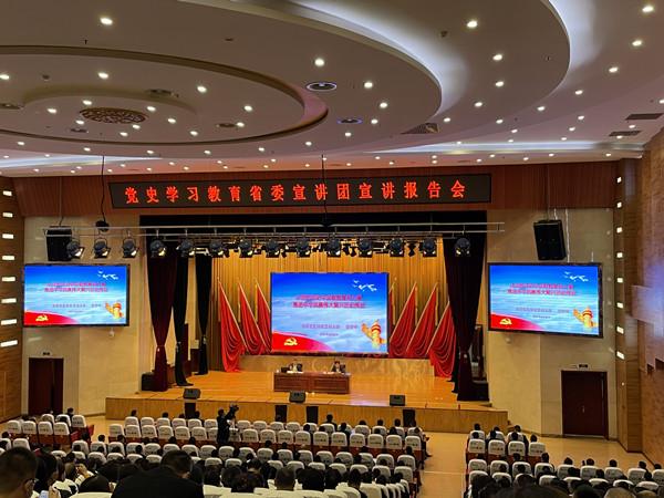省委党史研究室副主任张守四到漯河开展主题宣讲