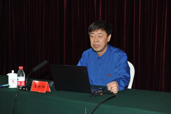 中央党史和文献研究院王相坤为省委党史研究室党史学习教育读书班作首场报告