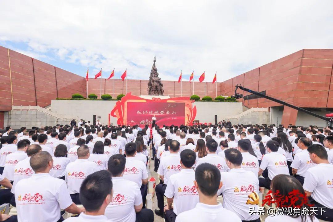 """""""永远跟党走""""群众性沉浸互动式体验活动在信阳市举行"""