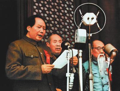 【奋斗百年路 启航新征程】新中国成立——改天换地兴伟业(峥嵘岁月)