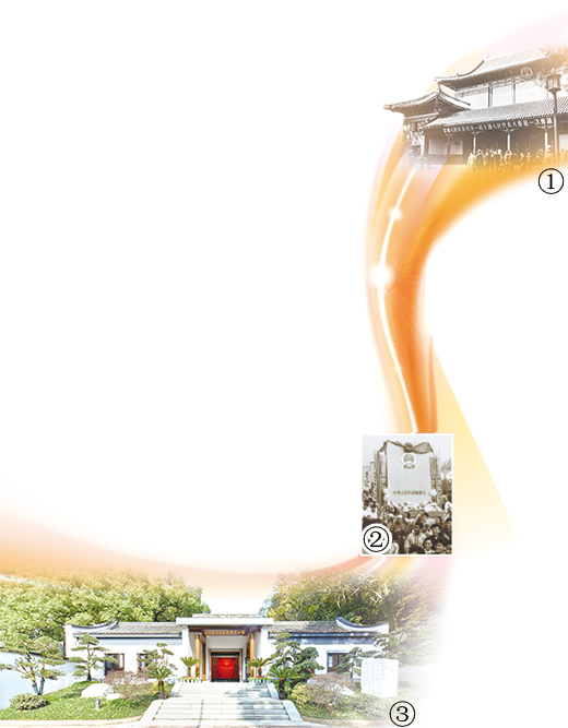 【奋斗百年路 启航新征程】人民代表大会制度正式实行—— 中国政治制度的一次伟大变革(峥嵘岁月)