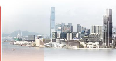 """【奋斗百年路 启航新征程】香港回归——""""一国两制""""从伟大构想到生动现实(辉煌历程)"""