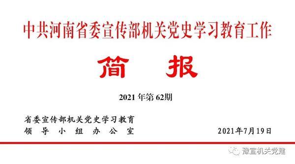 微信图片_20210720094218