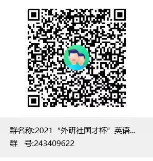 微信图片_20210904203226