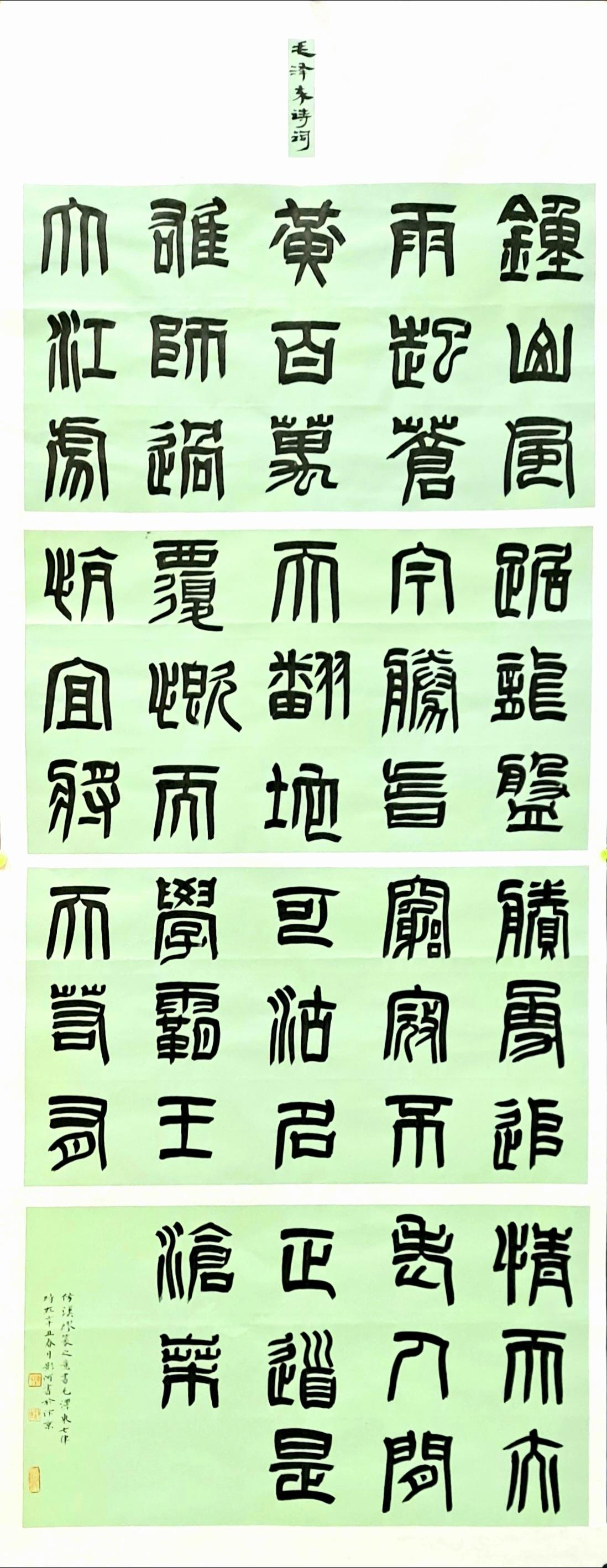 陈影河作品