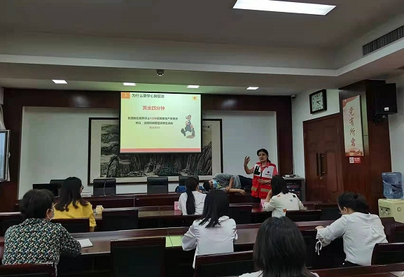 省委党史研究室、省委改革办联合举办红十字应急救护知识技能培训讲座