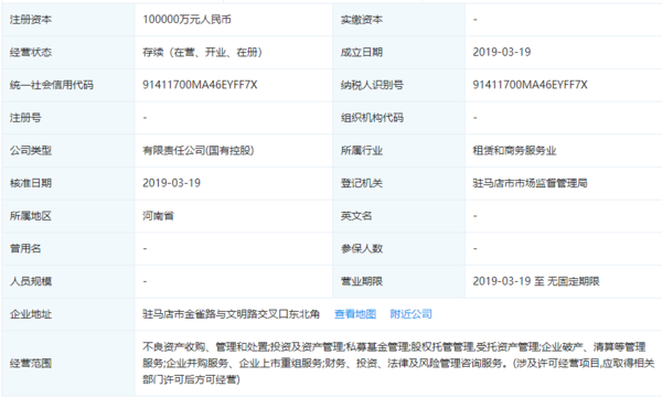 香港正版资料免费大全↘