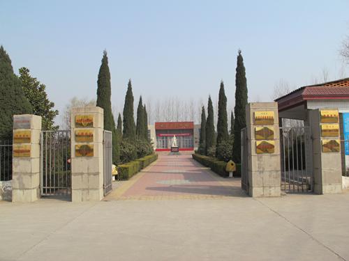 许昌市建安区杨水才纪念馆