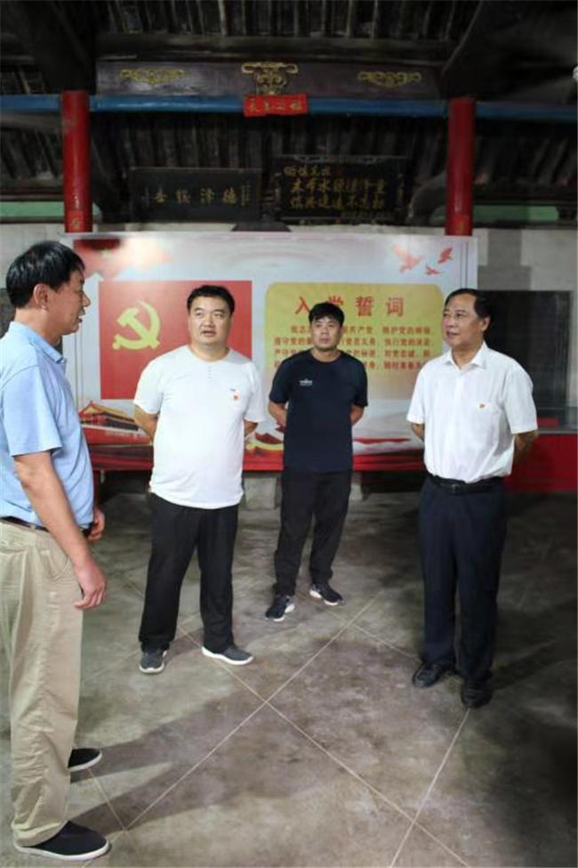 洛阳市委党史研究室主任李随森调研第二批党史教育基地命名工作