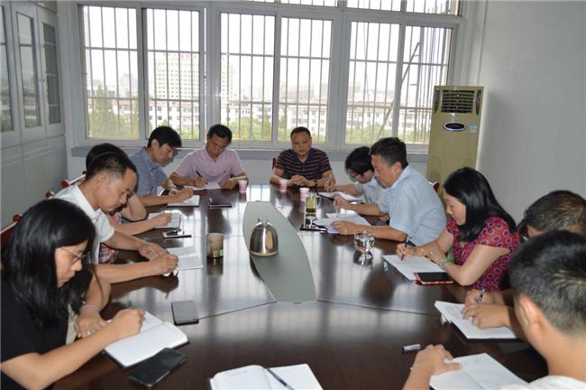 濮阳市委党史研究室召开2019年上半年全面从严治党主体责任落实情况专题会