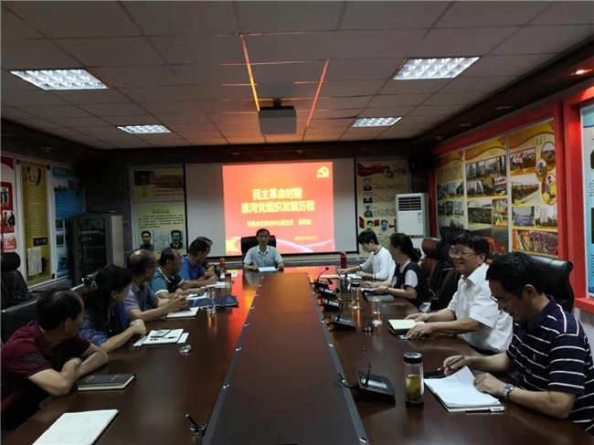漯河市委党史和地方志研究中心举行《红色讲堂》启动仪式