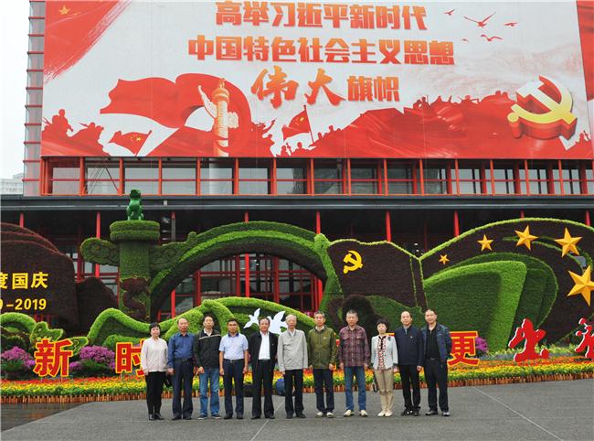 省委党史研究室干部职工参观河南省经济社会发展成就展