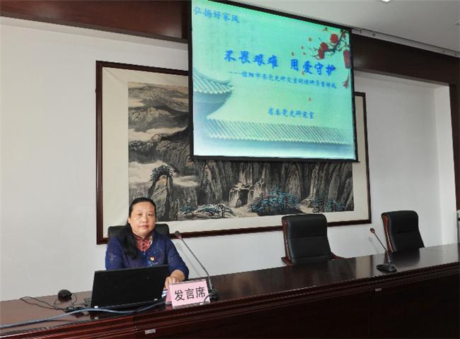 """省委党史研究室举办 """"传家训、立家规、扬家风""""道德讲堂"""