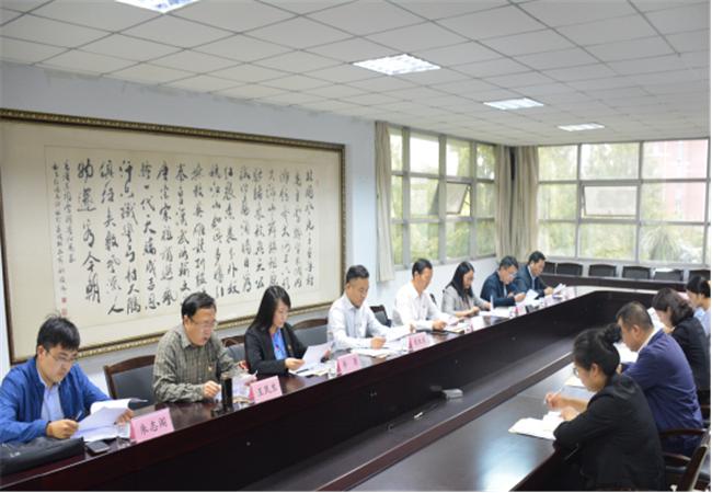 """许昌市委党史研究室召开""""不忘初心、牢记使命""""主题教育工作会议"""