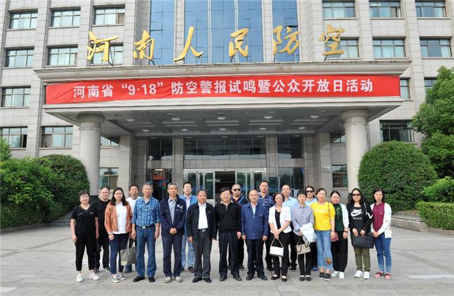 省委党史研究室参加河南省人防公众开放日活动